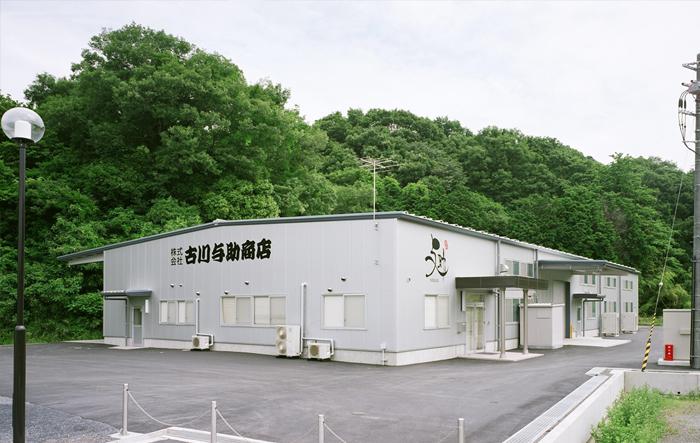 yess古川商店1