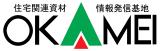 OKAMEI
